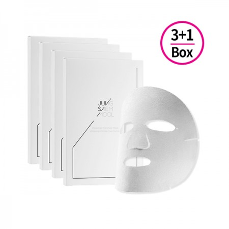 Essential Enriched Mask 3 + 1 Box (total 12 pieces)