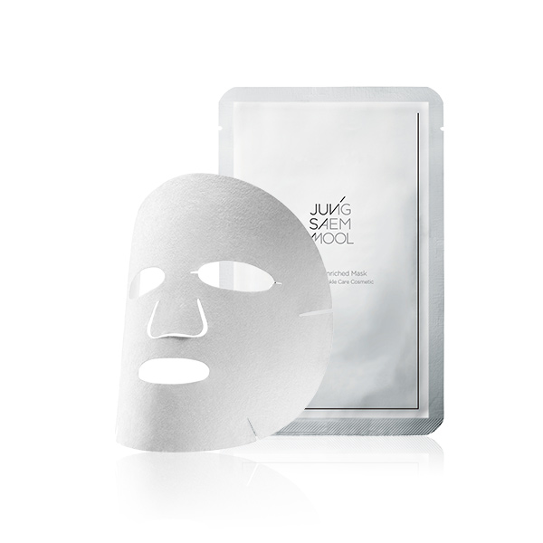 Essential Enriched Mask