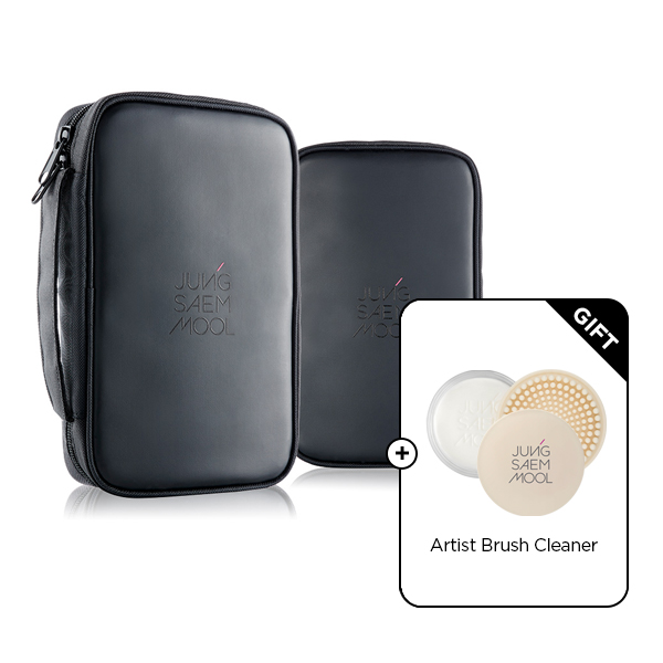 Artist Brush Pouch Set