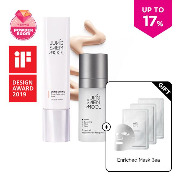Skin Setting Tone Balancing Base+Pitting Mist 55ml set