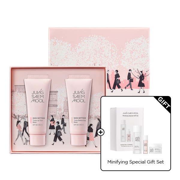 Blossom Breeze Edition -  Skin Setting Base Duo SET