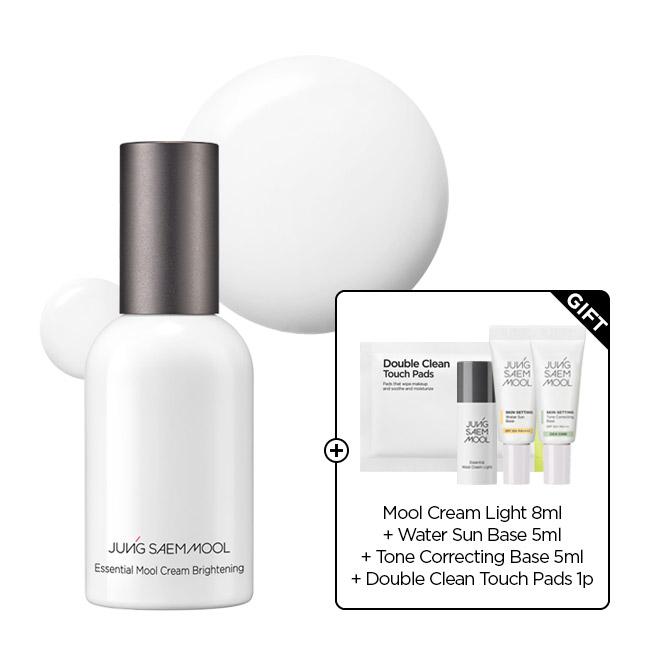 Essential Mool Cream Brightening set