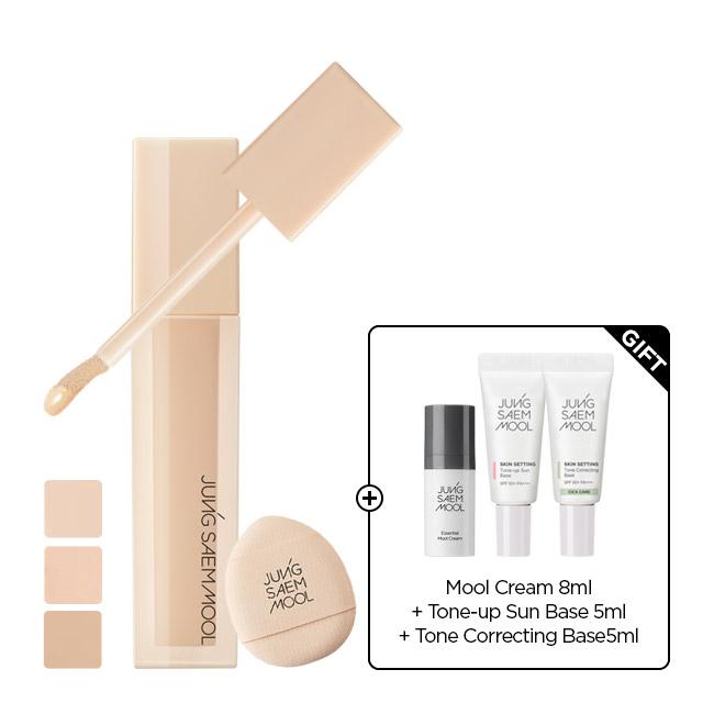 Skin Nuder Concealer Set